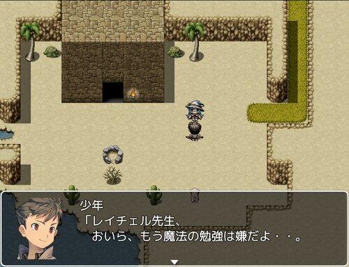 Dragon grave Game Screen Shots