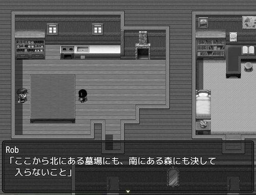 Etekusat Game Screen Shot