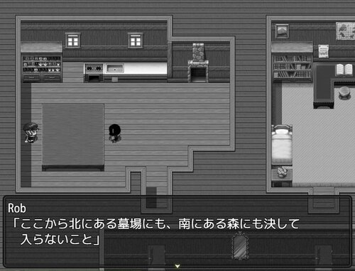 Etekusat Game Screen Shot1