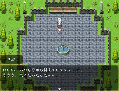 Memory Of Nostalgia(体験版) Game Screen Shot1