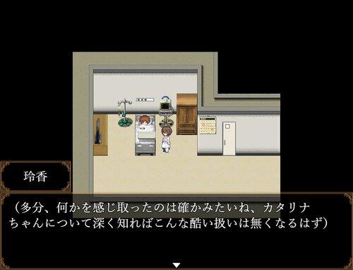 Memory Of Nostalgia(体験版) Game Screen Shot2
