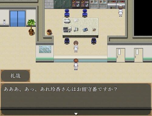 Memory Of Nostalgia(体験版) Game Screen Shot3