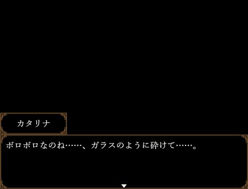 Memory Of Nostalgia(体験版) Game Screen Shot4