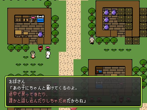 キミニオトドケ Game Screen Shot1