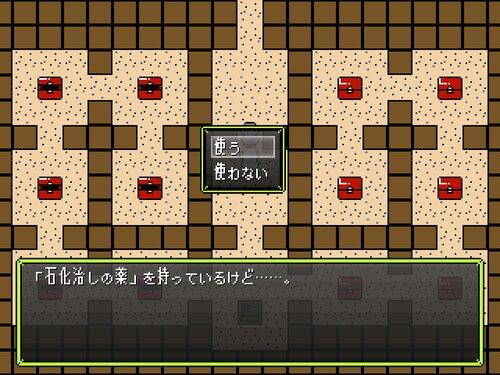 キミニオトドケ Game Screen Shot2