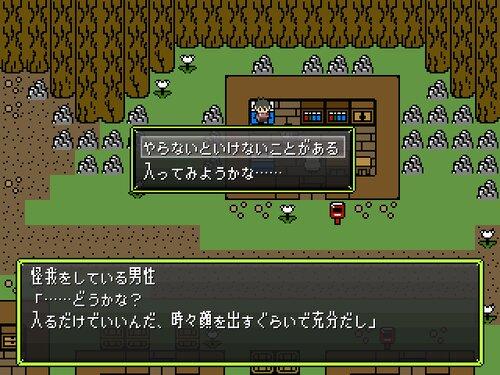 キミニオトドケ Game Screen Shots