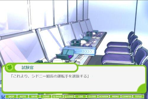 行進のコアラたち Game Screen Shot4