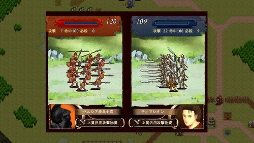 エウメニデス(軽量版) Game Screen Shot5
