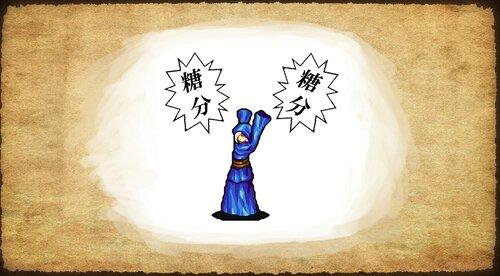 エウメニデス(軽量版) Game Screen Shots