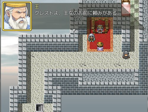 クレストのおつかい Game Screen Shot1