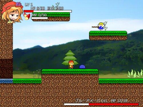 がんばりみのりこ Game Screen Shot