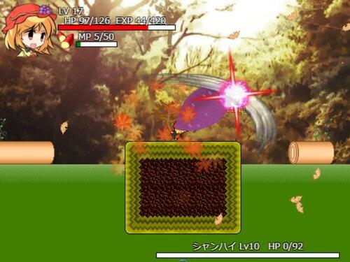 がんばりみのりこ Game Screen Shot3