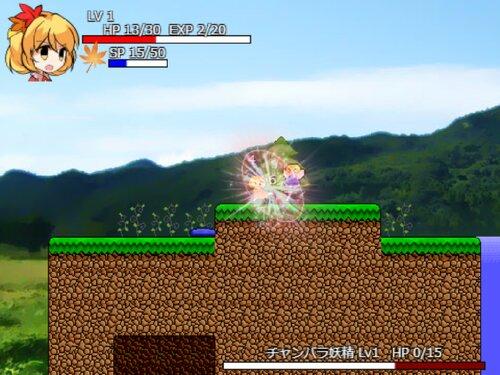 がんばりみのりこ Game Screen Shot5