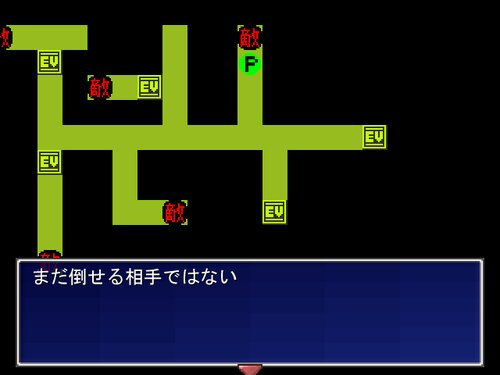 なまごみ Game Screen Shot