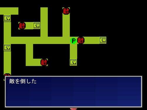 なまごみ Game Screen Shot2