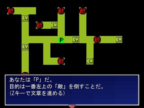 なまごみ Game Screen Shot3