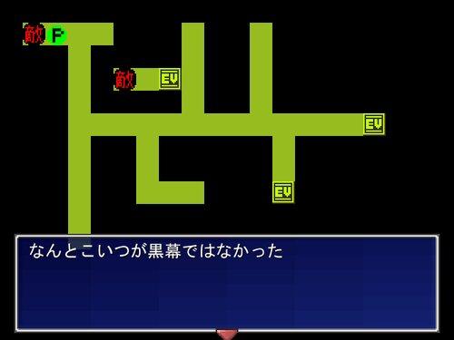 なまごみ Game Screen Shots