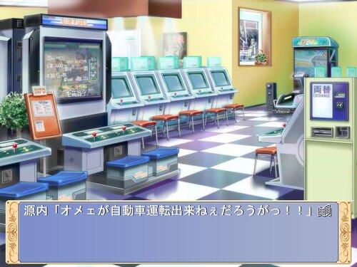 もし豊臣秀吉がボン・ノルマンの『ムーブ理論』とディランカ―の『ケアテイクメント』と坂口京夜の『TOKYO0円ホーム0円生活』を読んだら体験版 Game Screen Shot3