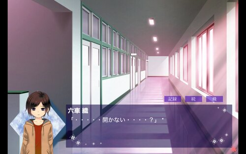 みつけて Game Screen Shot2