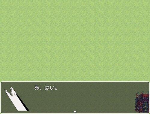 ダツ Game Screen Shot2