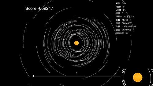 Planet Simulator(α版) Game Screen Shot1
