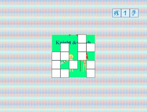 ♪クロスラインパズルMV2 詰め編 Game Screen Shot1