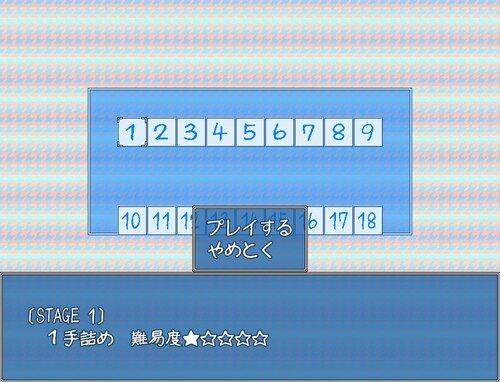 ♪クロスラインパズルMV2 詰め編 Game Screen Shot2