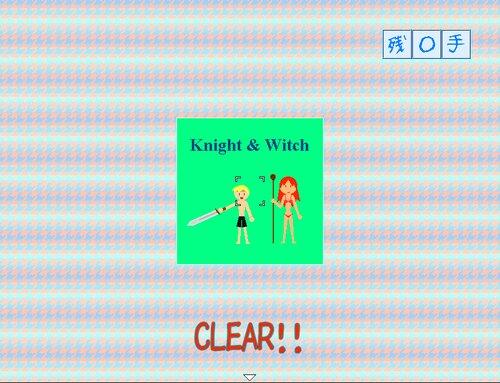 ♪クロスラインパズルMV2 詰め編 Game Screen Shot3