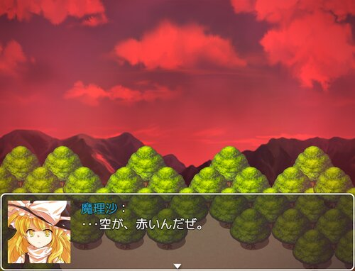 東方紅夢譚 Game Screen Shot