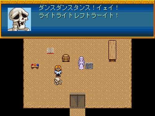 24時間制限脱出ゲーム Game Screen Shot1