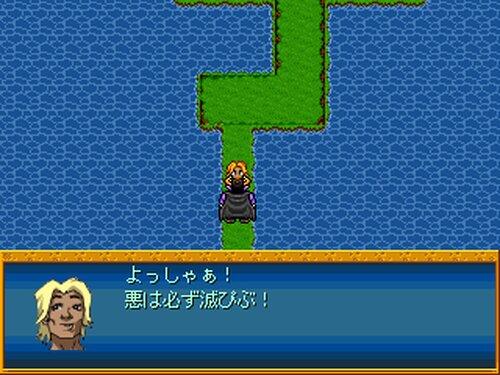 24時間制限脱出ゲーム Game Screen Shot3