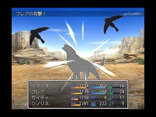 DYSTOPIA TRAITOR Game Screen Shot1