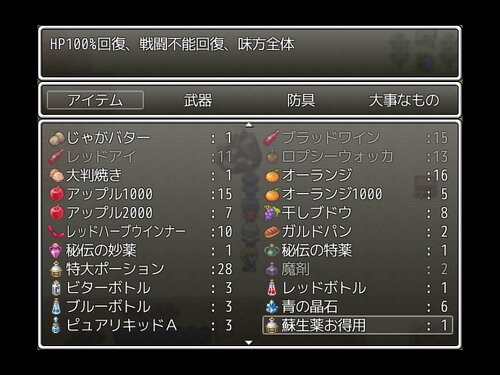 DYSTOPIA TRAITOR Game Screen Shot2