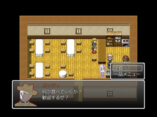 DYSTOPIA TRAITOR Game Screen Shot3