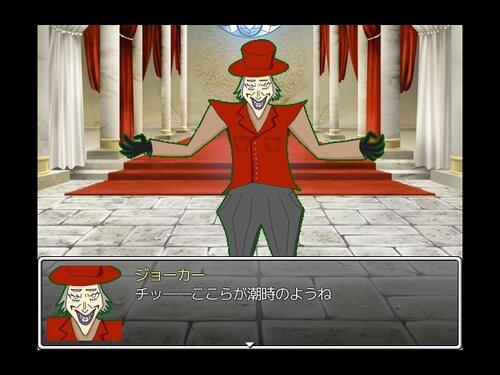 DYSTOPIA TRAITOR Game Screen Shot4