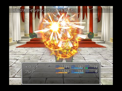 DYSTOPIA TRAITOR Game Screen Shot5