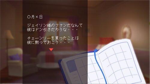 【恐怖】フリー素材のお姉さん【ハニートラッパー】 Game Screen Shot5