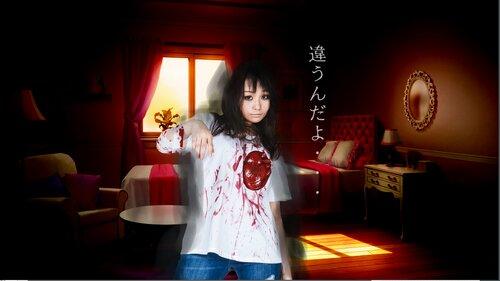 【恐怖】フリー素材のお姉さん【ハニートラッパー】 Game Screen Shots