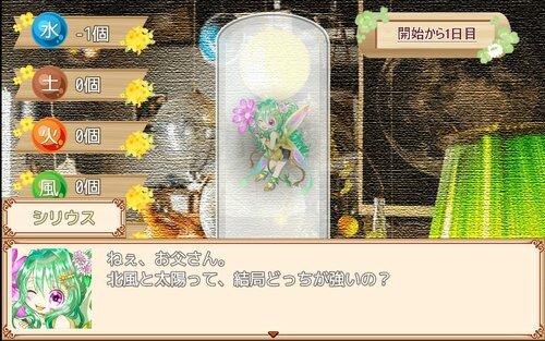モンスターメーカー Game Screen Shot1