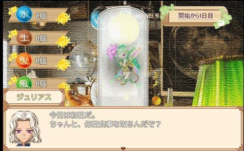 モンスターメーカー Game Screen Shot4
