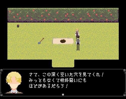 エッシャーの家(ブラウザ版) Game Screen Shot4