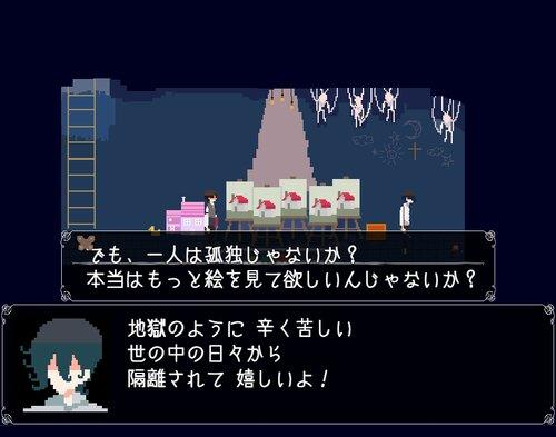 エッシャーの家(ブラウザ版) Game Screen Shots