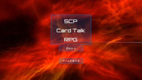 SCP Card Talk RPG Game Screen Shots