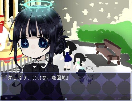ハートフル2 Game Screen Shot2