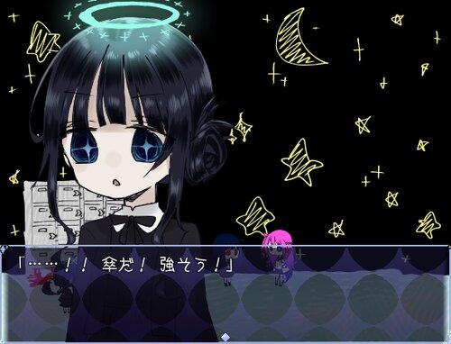 ハートフル2 Game Screen Shot3