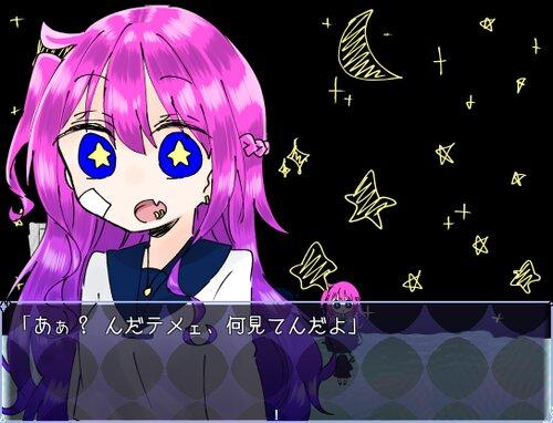 ハートフル2 Game Screen Shot4