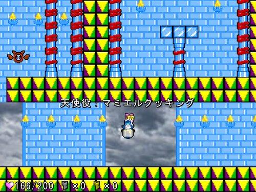 エンジェリングⅡ 硝子の城の忘れ姫 Game Screen Shot2