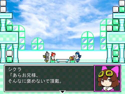 エンジェリングⅡ 硝子の城の忘れ姫 Game Screen Shot5