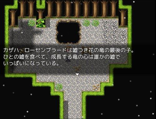 Sparire Game Screen Shot3