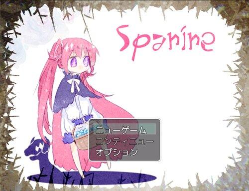 Sparire Game Screen Shots